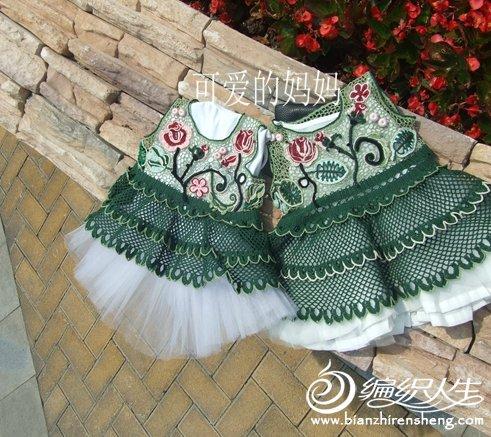 儿童爱尔兰钩裙