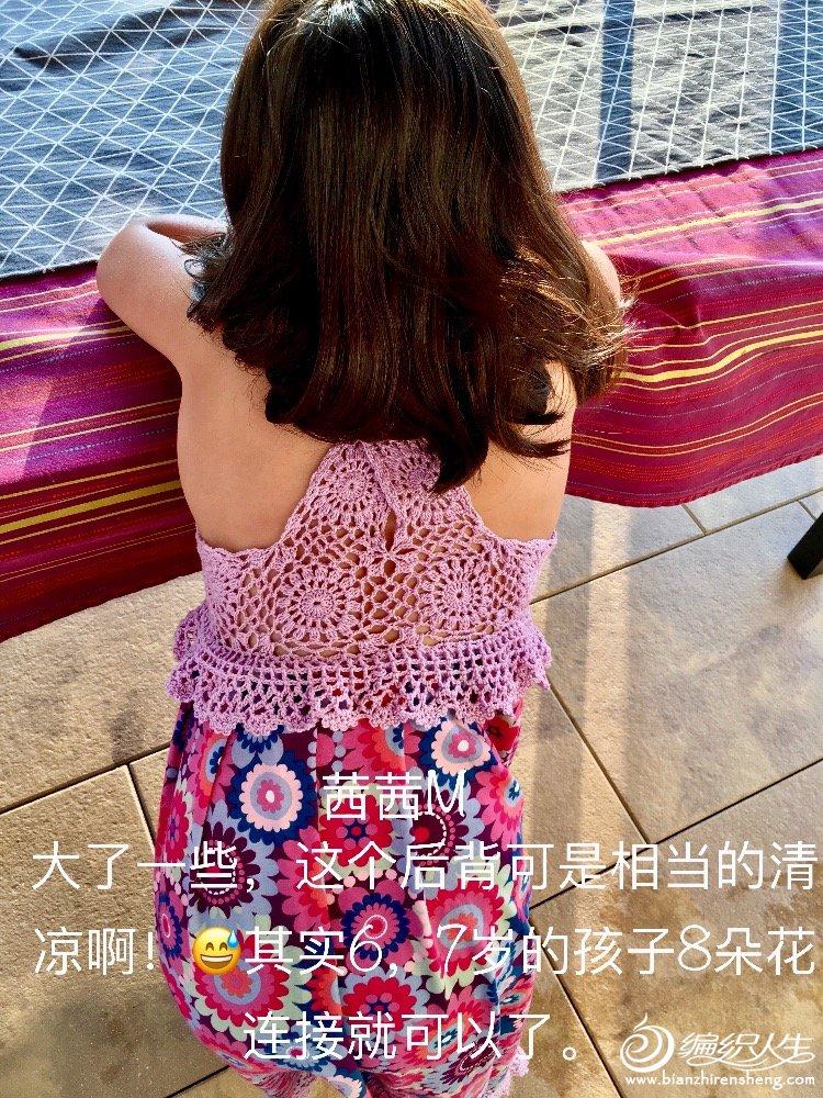 钩布结合儿童连衣裙