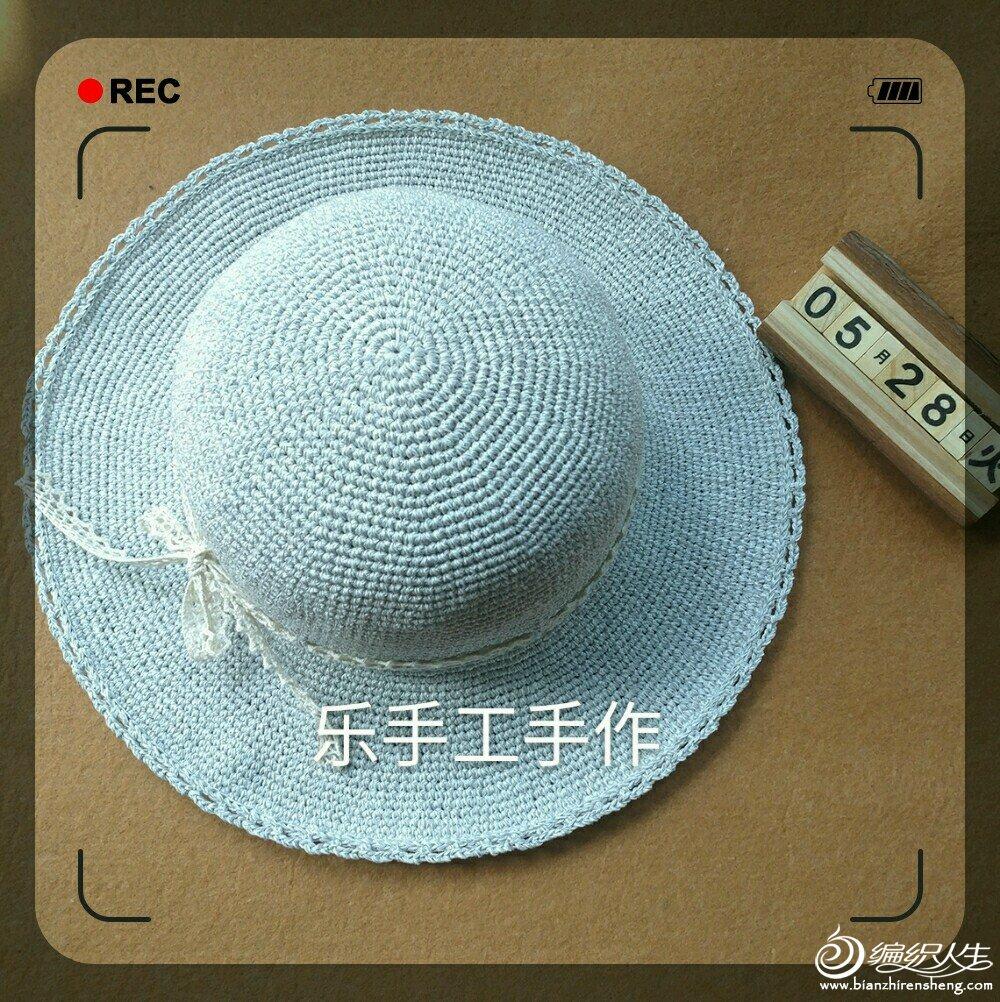 钩针棉草太阳帽