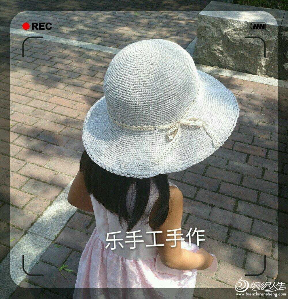 IMG_20170528_101003_mh1495938656353.jpg