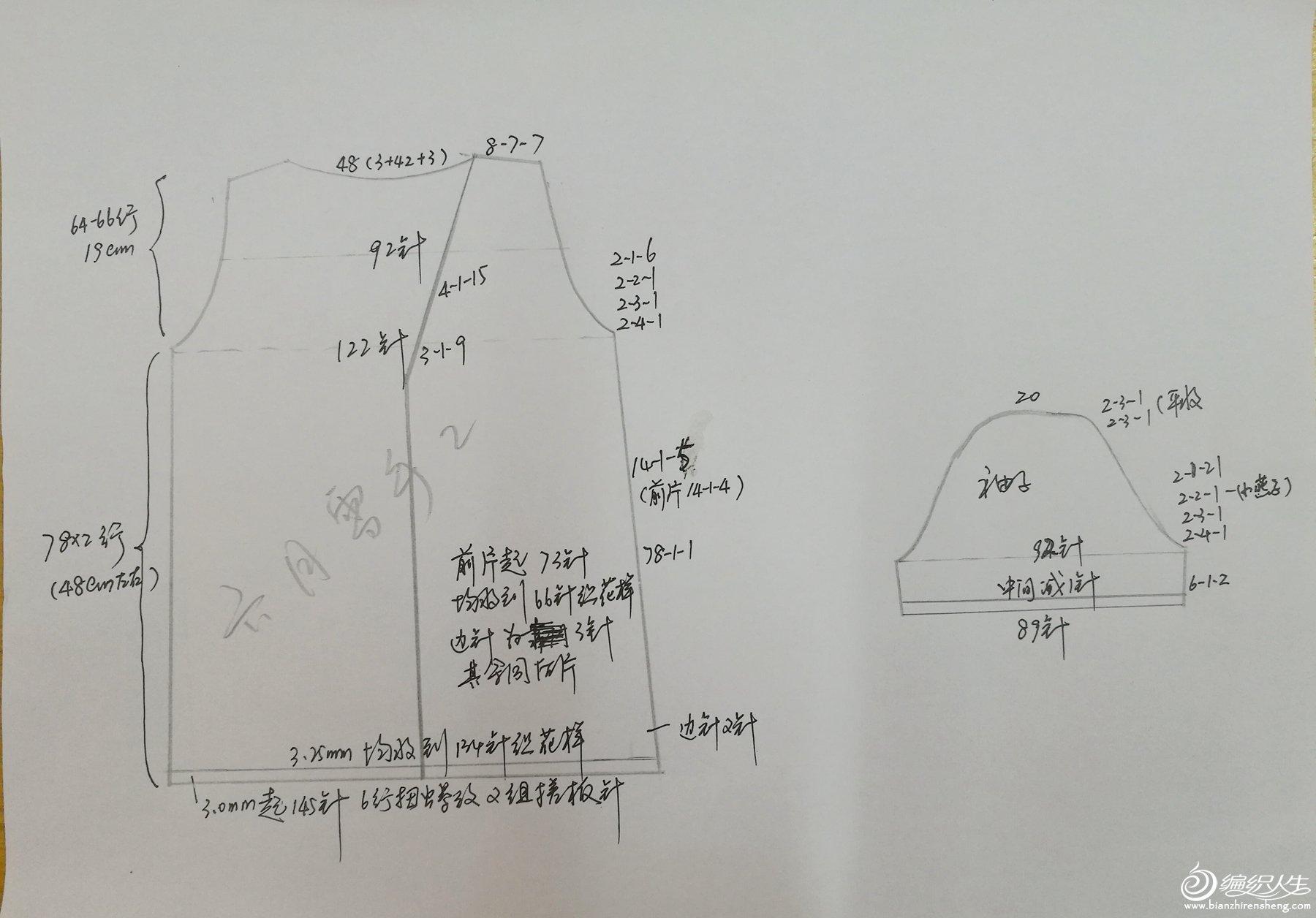 QQ图片20170605091107.jpg