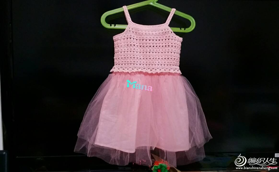 钩针吊带纱裙