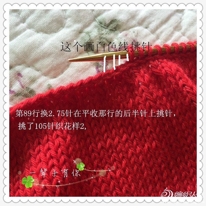 IMG_4719_副本.jpg