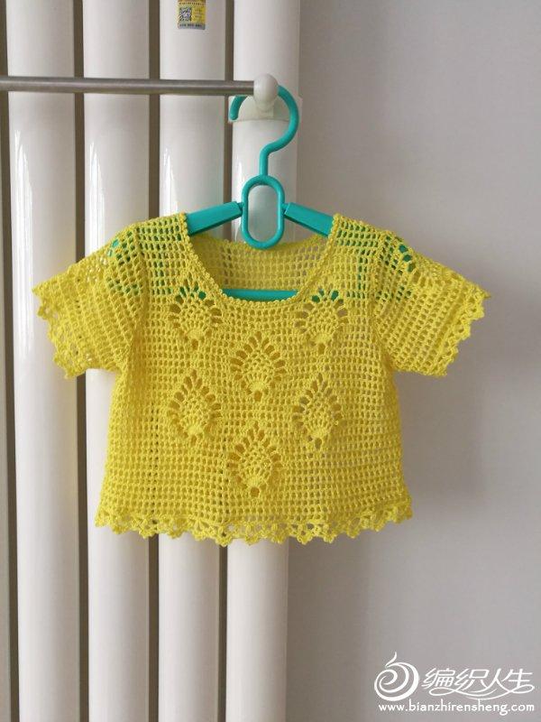 宝宝钩针短袖