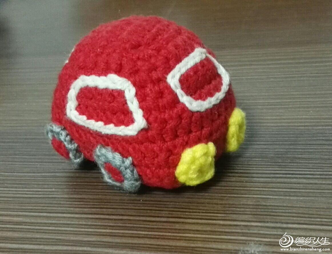 宝宝毛线玩具汽车