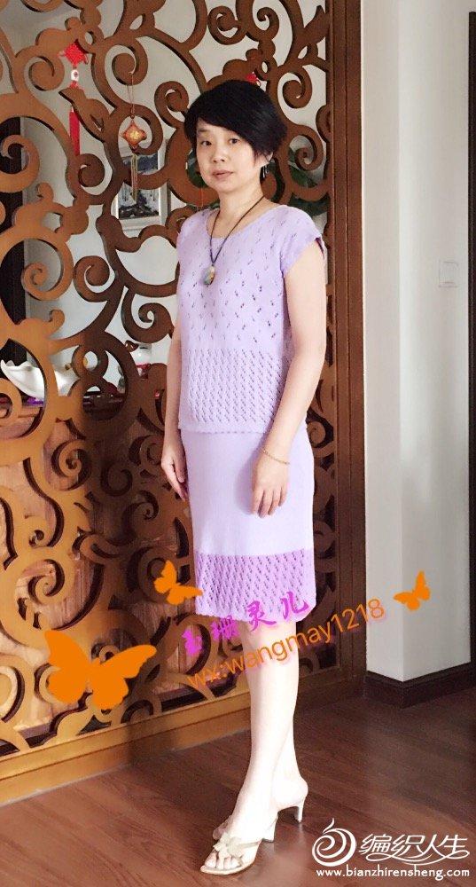 家用编织机机织女士套裙