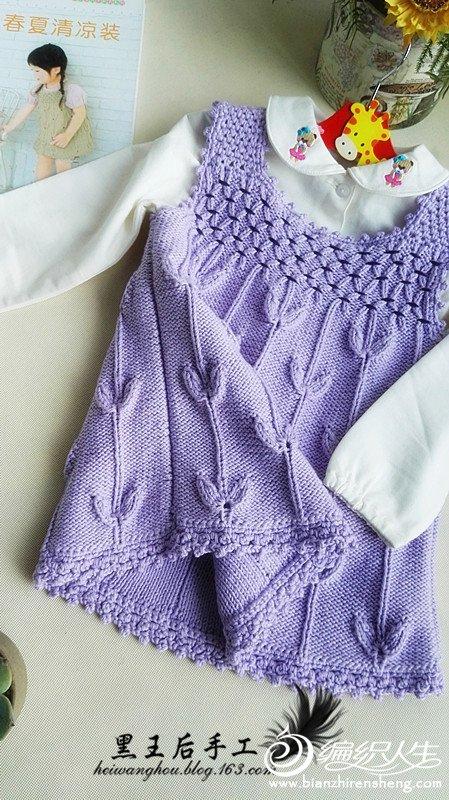 棒针宝宝背心裙