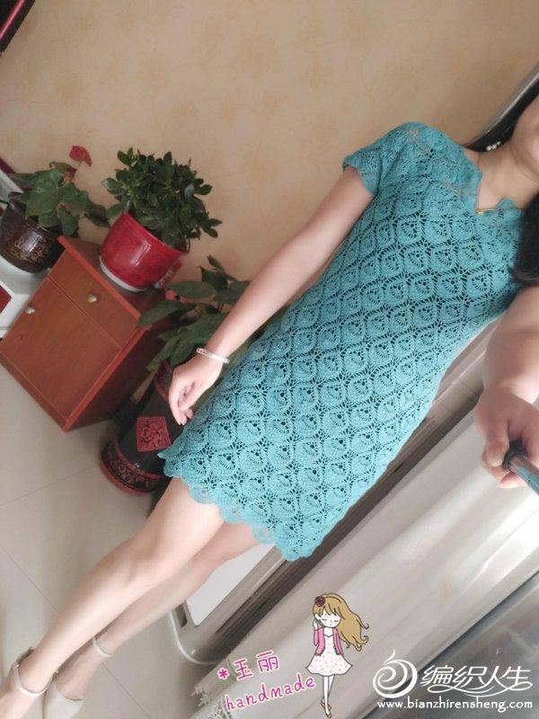 [裙装] 玉丽手工~~雀羽修身版小A裙 - yn595959 - yn595959 彦妮
