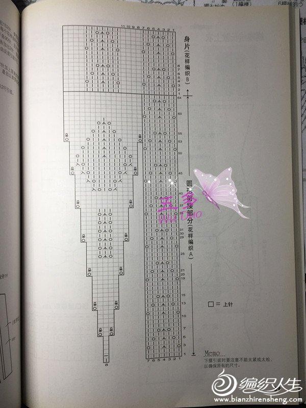 092544b16ch7fkb111hlcq.jpg