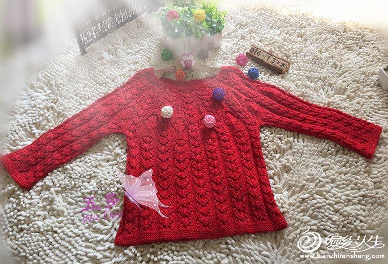 棒针宝宝圆领毛衣