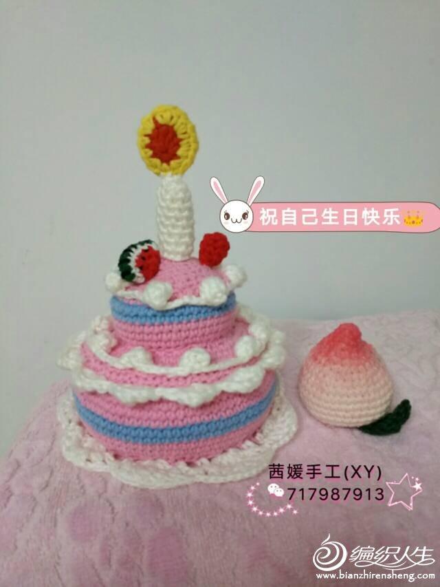 毛线编织蛋糕