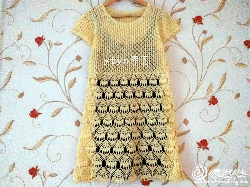 钩织结合短袖连衣裙