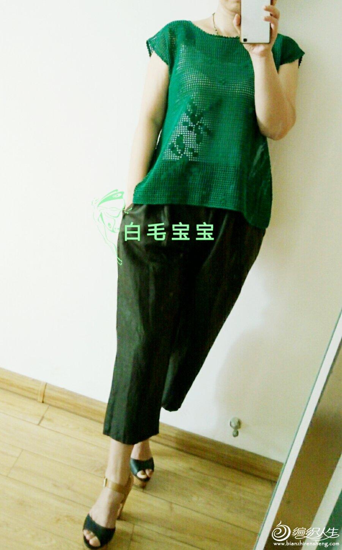 钩针网格罩衫