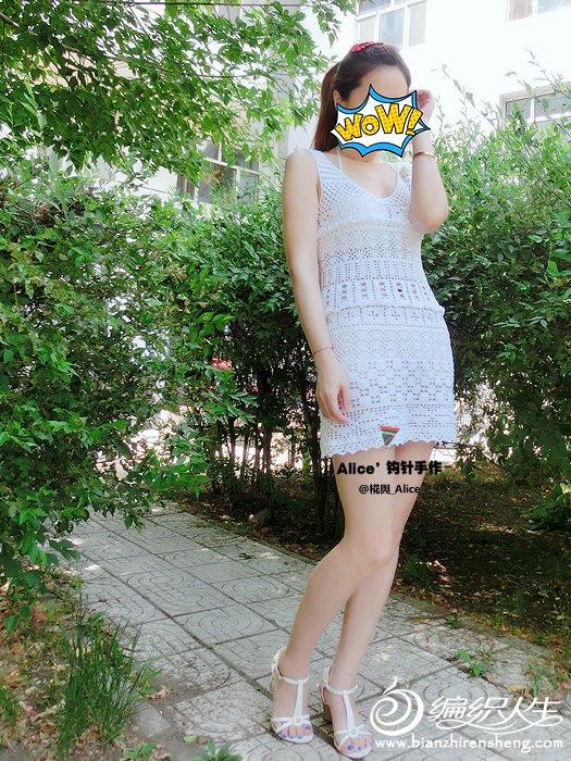 白色蕾丝钩花裙