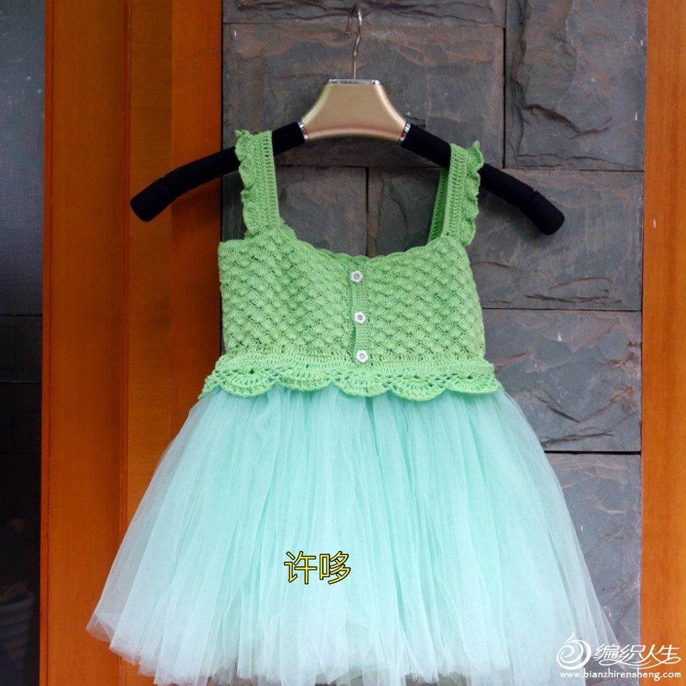 女童钩针吊带裙