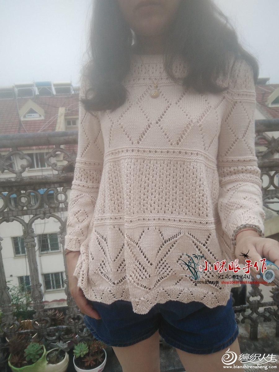 女士棒针镂空花套头毛衣