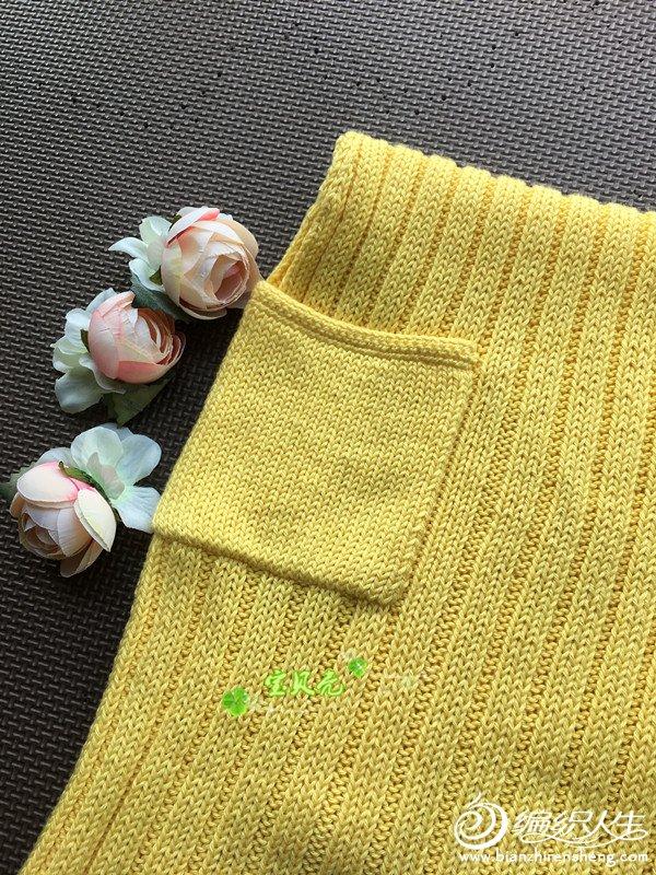云朵儿童手工编织套装(棒针背心裙,钩针玫瑰花短款小开衫)
