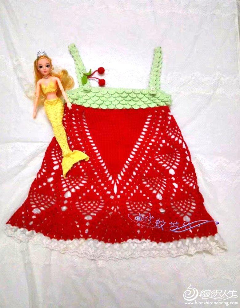 钩针吊带裙