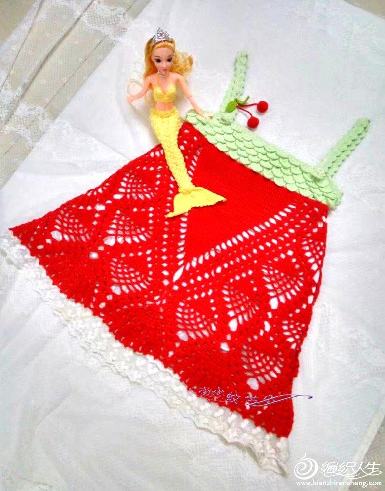 钩针草莓吊带