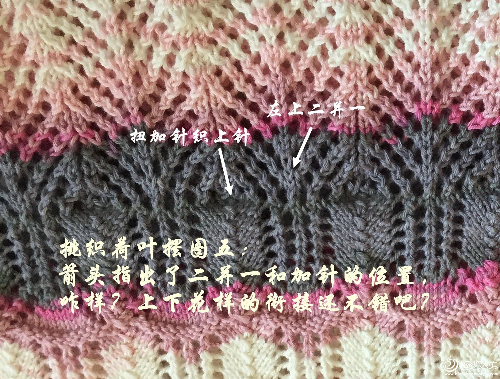 童谣-子夜微凉之六09.JPG