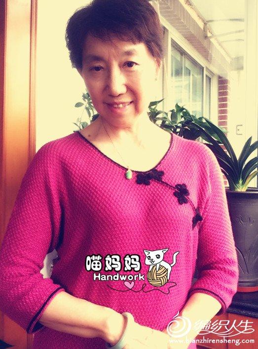 中式棒针短袖