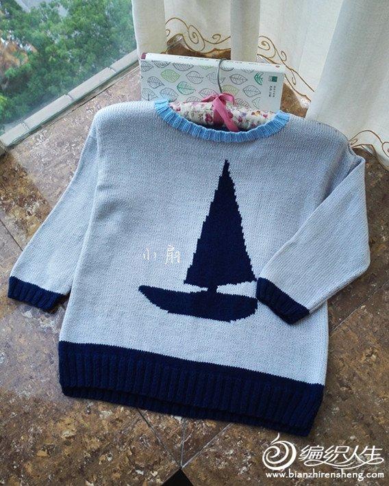 儿童棒针拼色毛衣