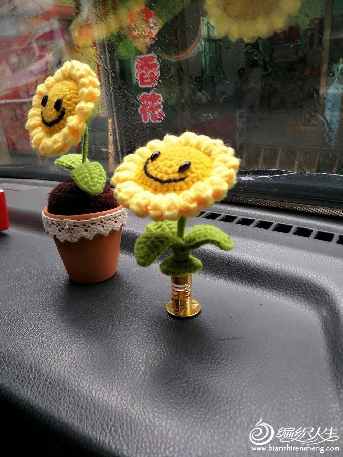 车载毛线钩针向日葵
