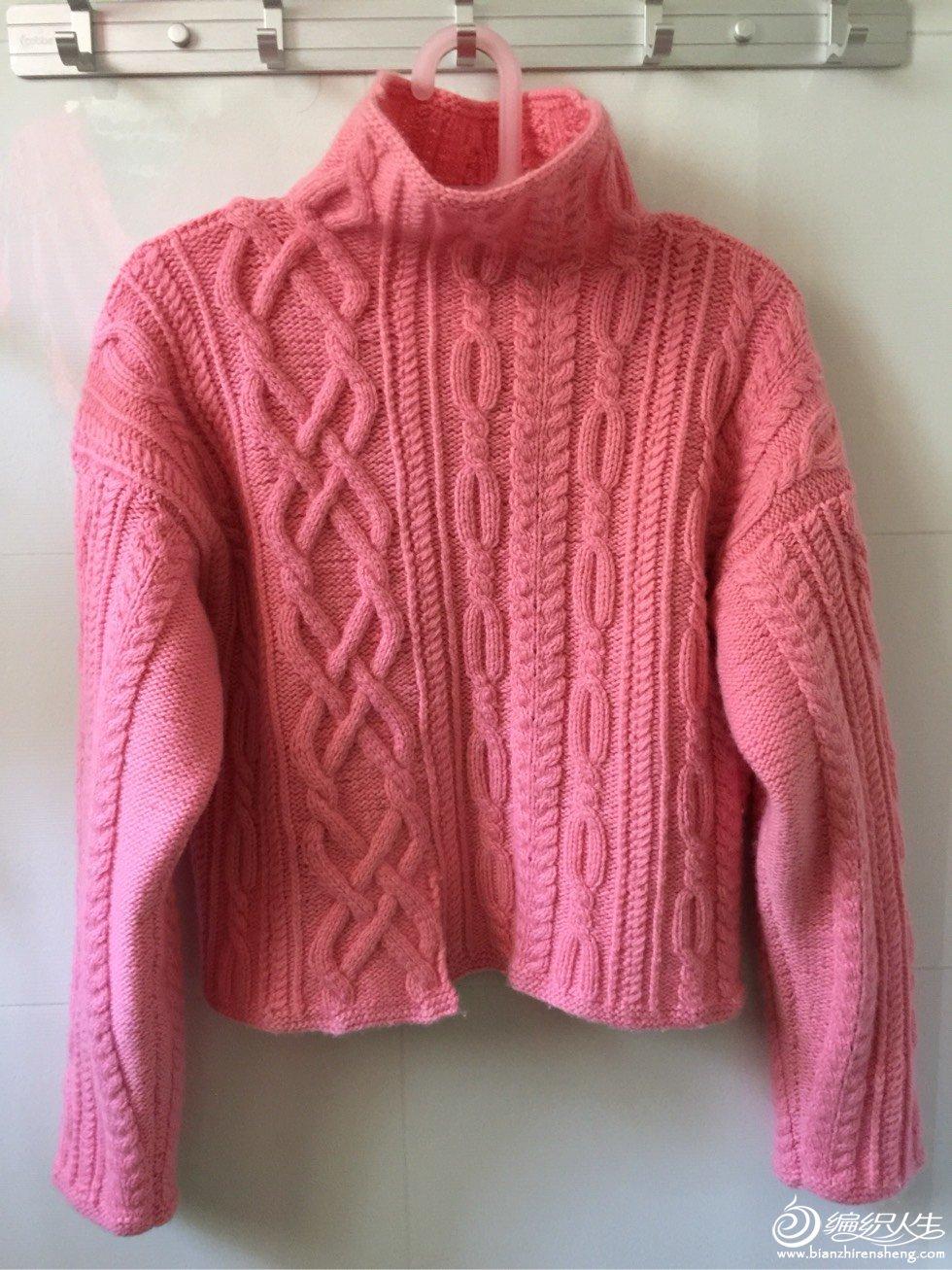 棒针粉色扭花毛衣
