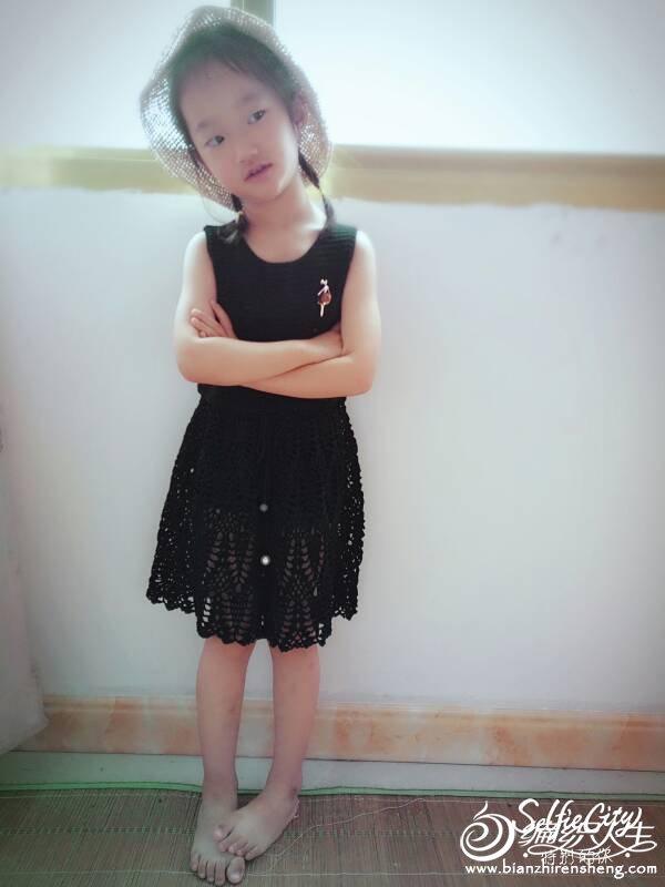 儿童钩针小黑裙