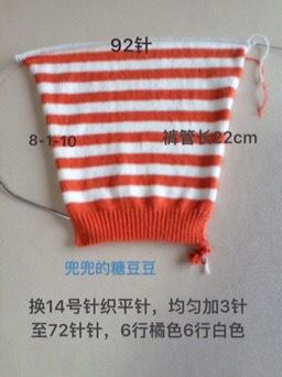 宝宝爬服织法