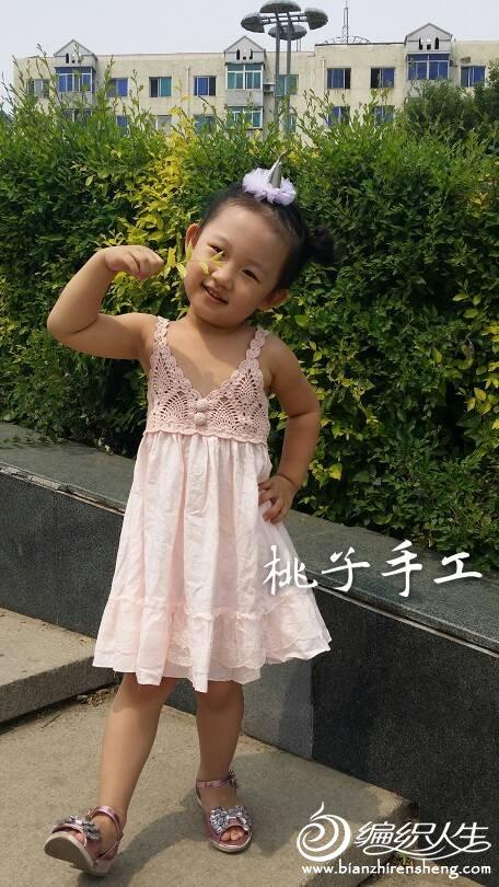 儿童钩布结合公主裙