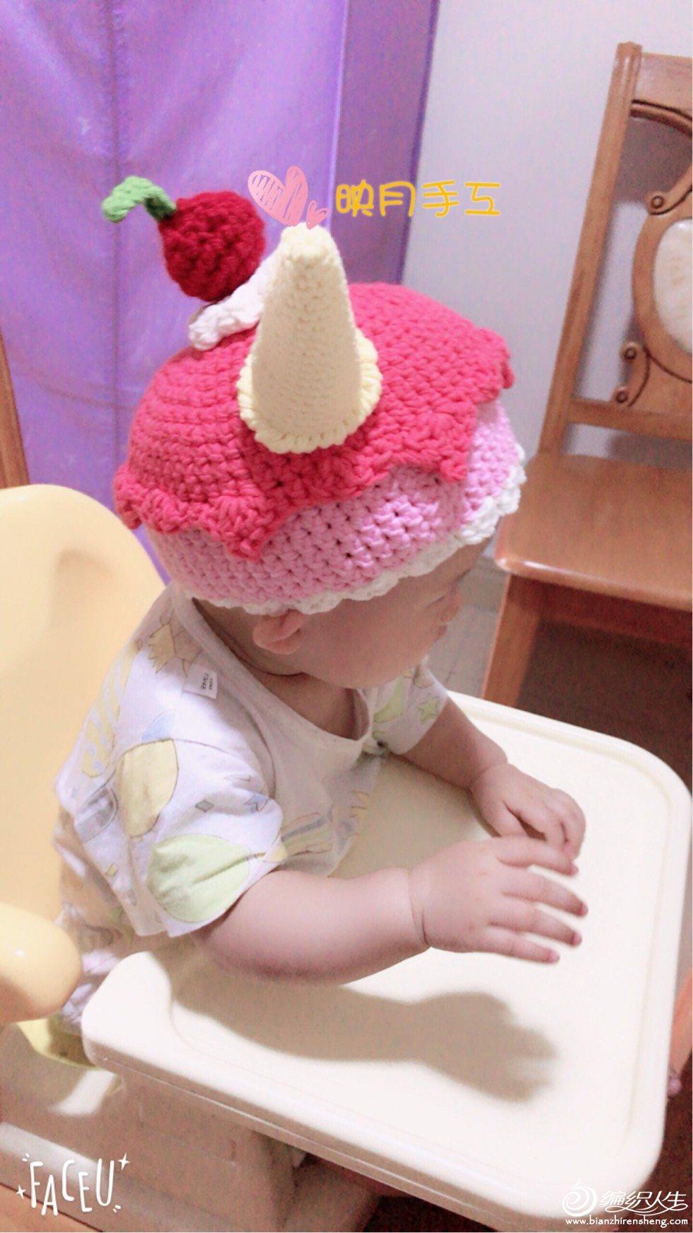 钩针甜筒帽