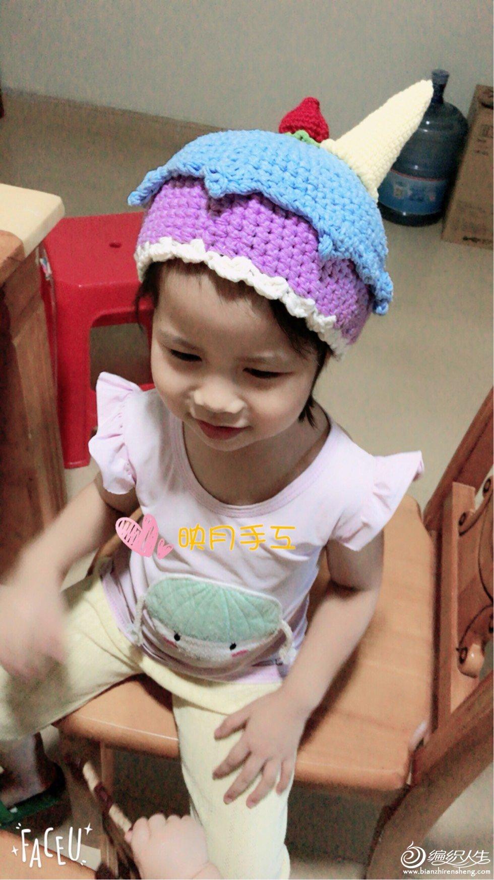 儿童钩针雪糕帽