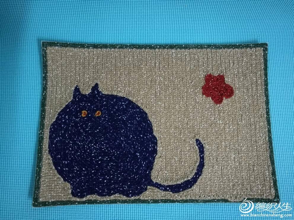 钩针猫咪地垫