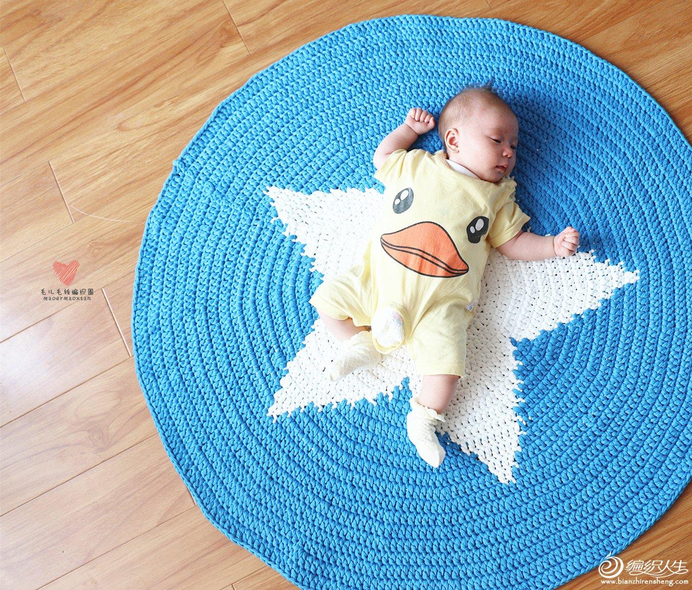 钩针星星地毯