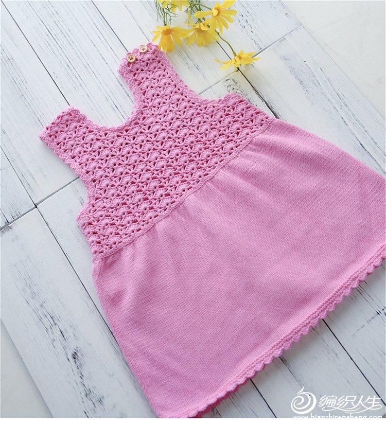 手工编织儿童背心裙