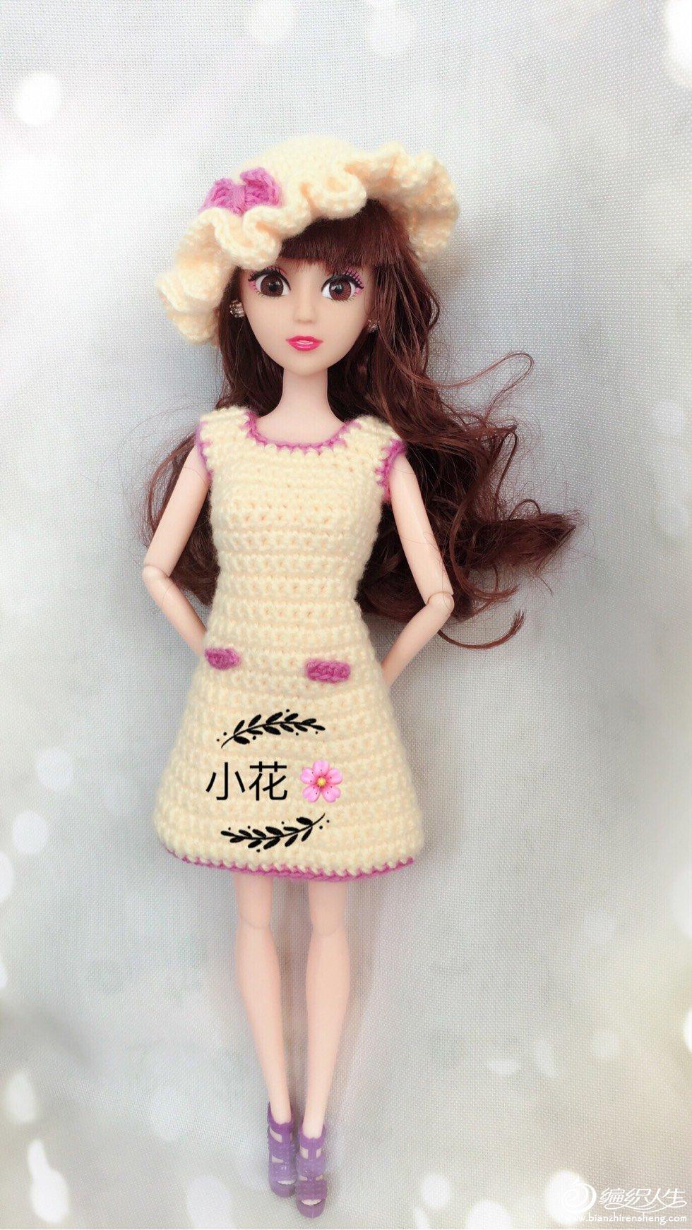 手工制作芭比娃娃衣服