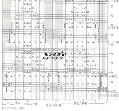 【暗夜魅影】-花田-好穿又实用的无袖背心(附图解) - yn595959 - yn595959 彦妮