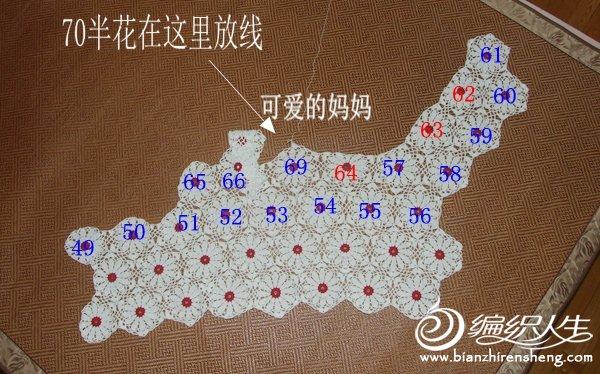 DSCF6146.JPG