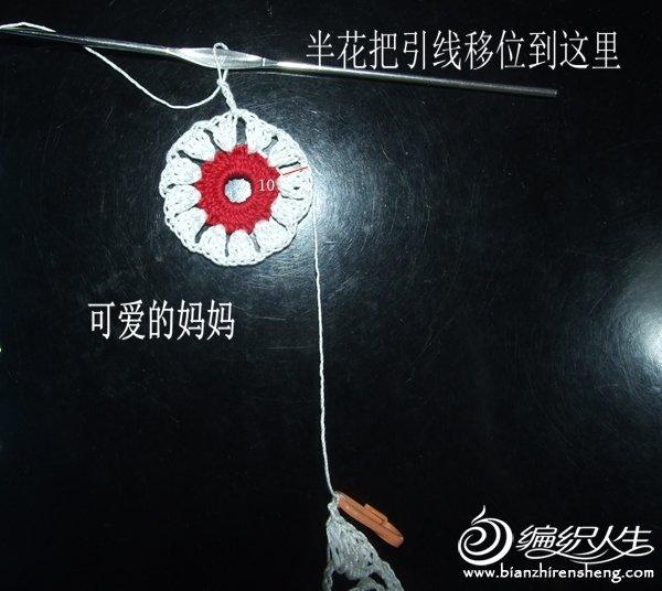 DSCF6148.JPG