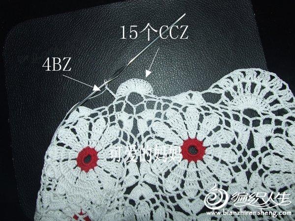 DSCF6171.JPG