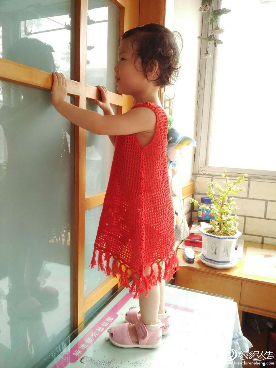 儿童流苏钩裙