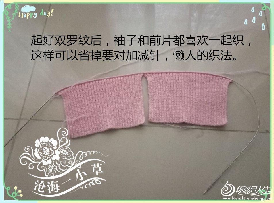 QQ图片20161219101450_副本.jpg