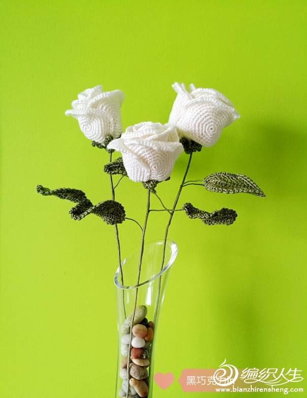 玫瑰毛线钩花