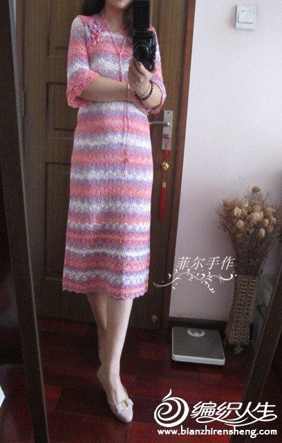 女士棒针中袖连衣裙