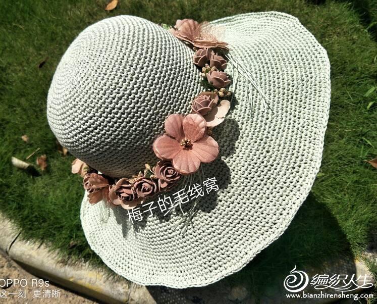 钩针棉草帽