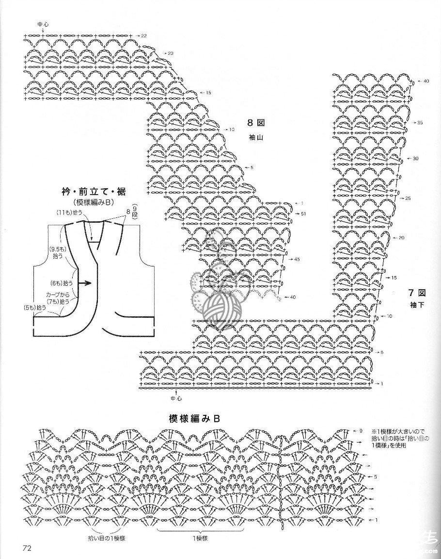图解 (2).jpg