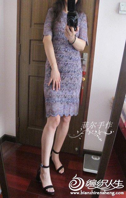 修身款女士棒针连衣裙