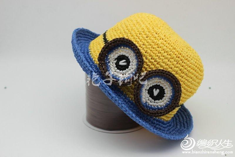 小黄人帽子