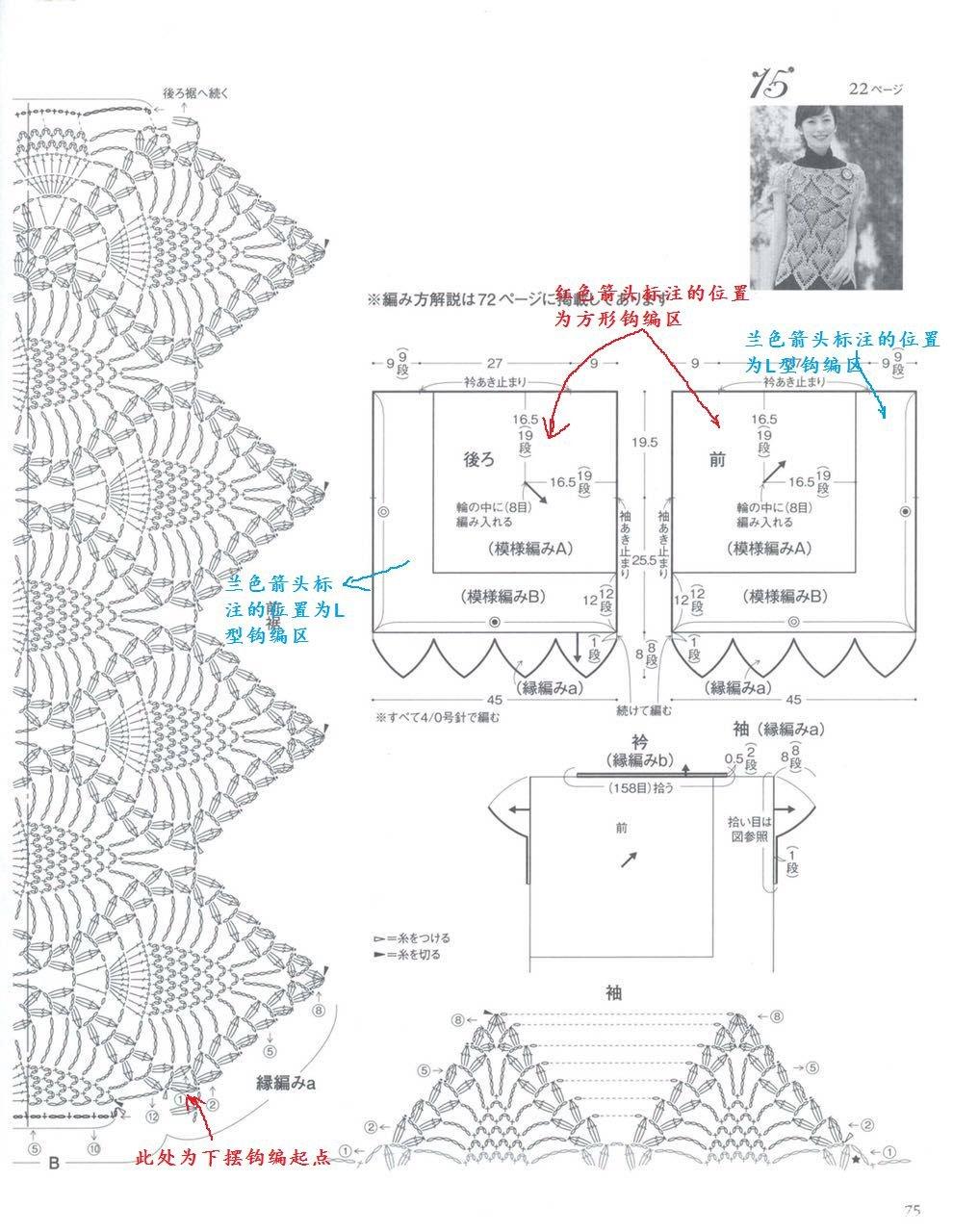 教程图2_副本.jpg